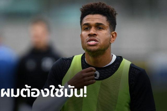"""ข่าวกีฬา เคยเล่นไทยลีก """"เอเด"""" อดีตปีกอินทรีเหล็ก U21"""